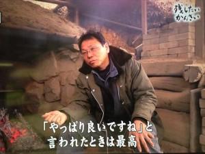 NHK菊炭03