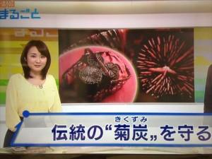 NHK全国ネット「情報まるごと」で能勢菊炭が紹介されました。5月8日。