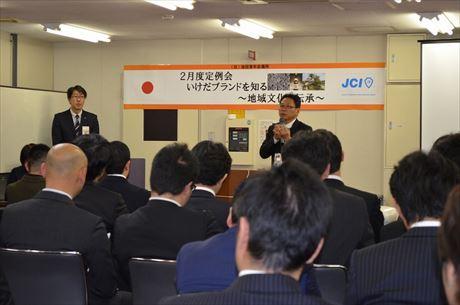 JC池田講演会1